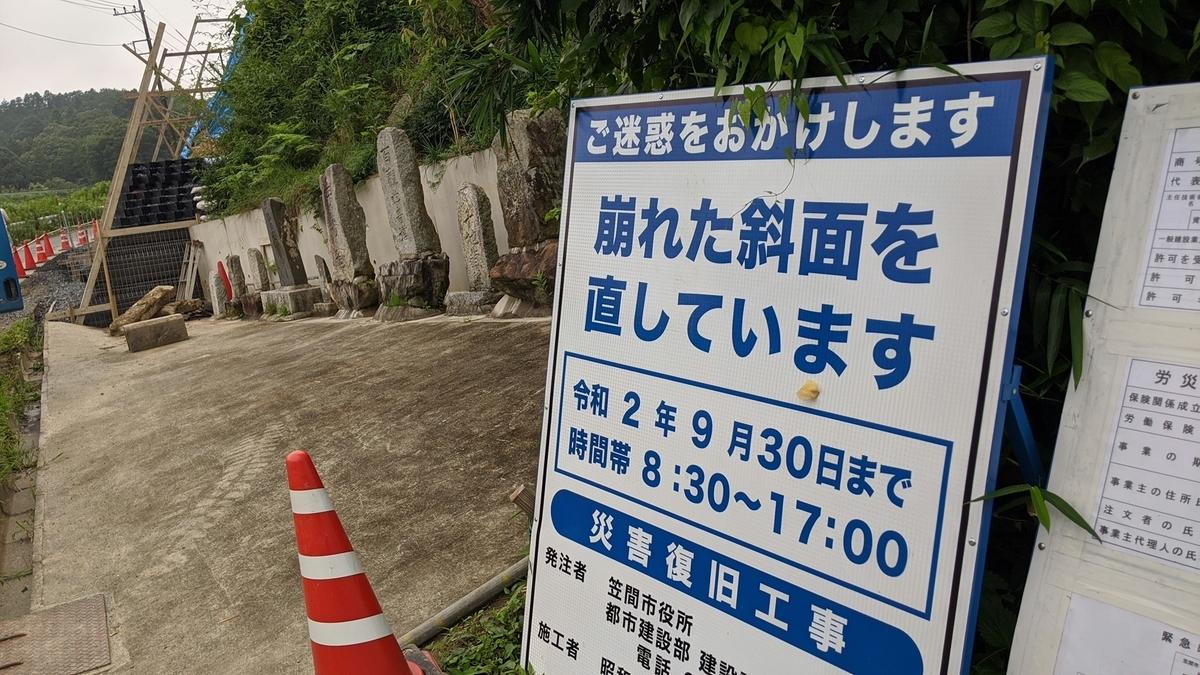 f:id:fukushima-nobuyuki:20210901003100j:plain