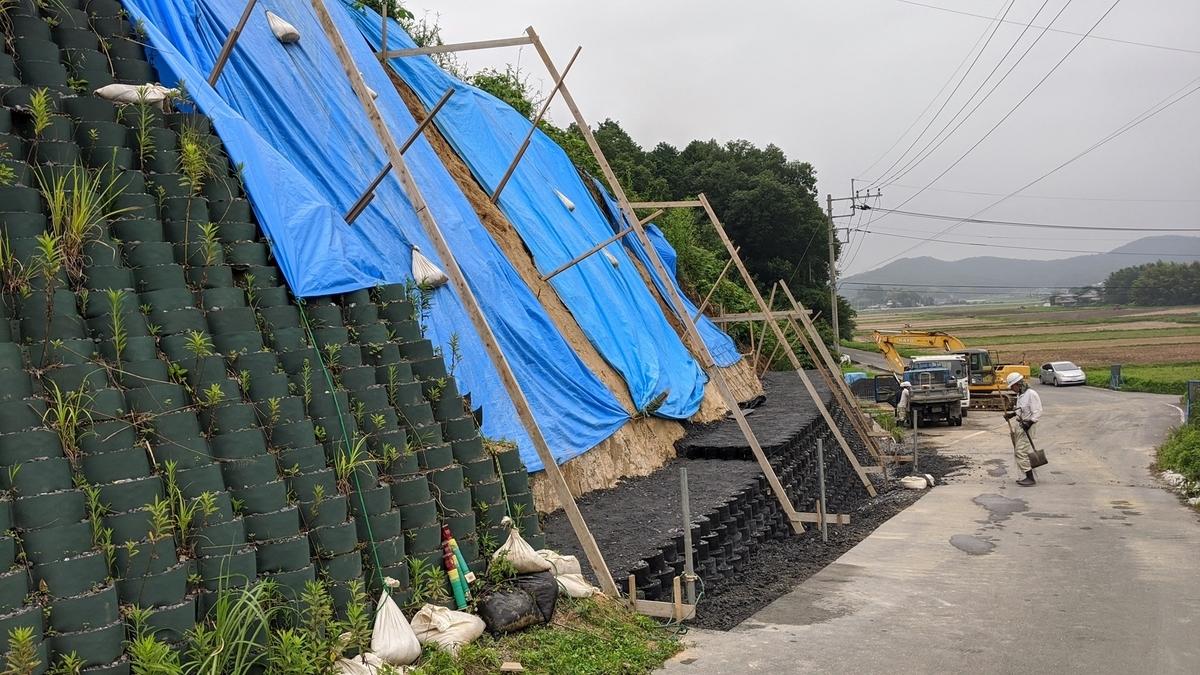 f:id:fukushima-nobuyuki:20210901003132j:plain