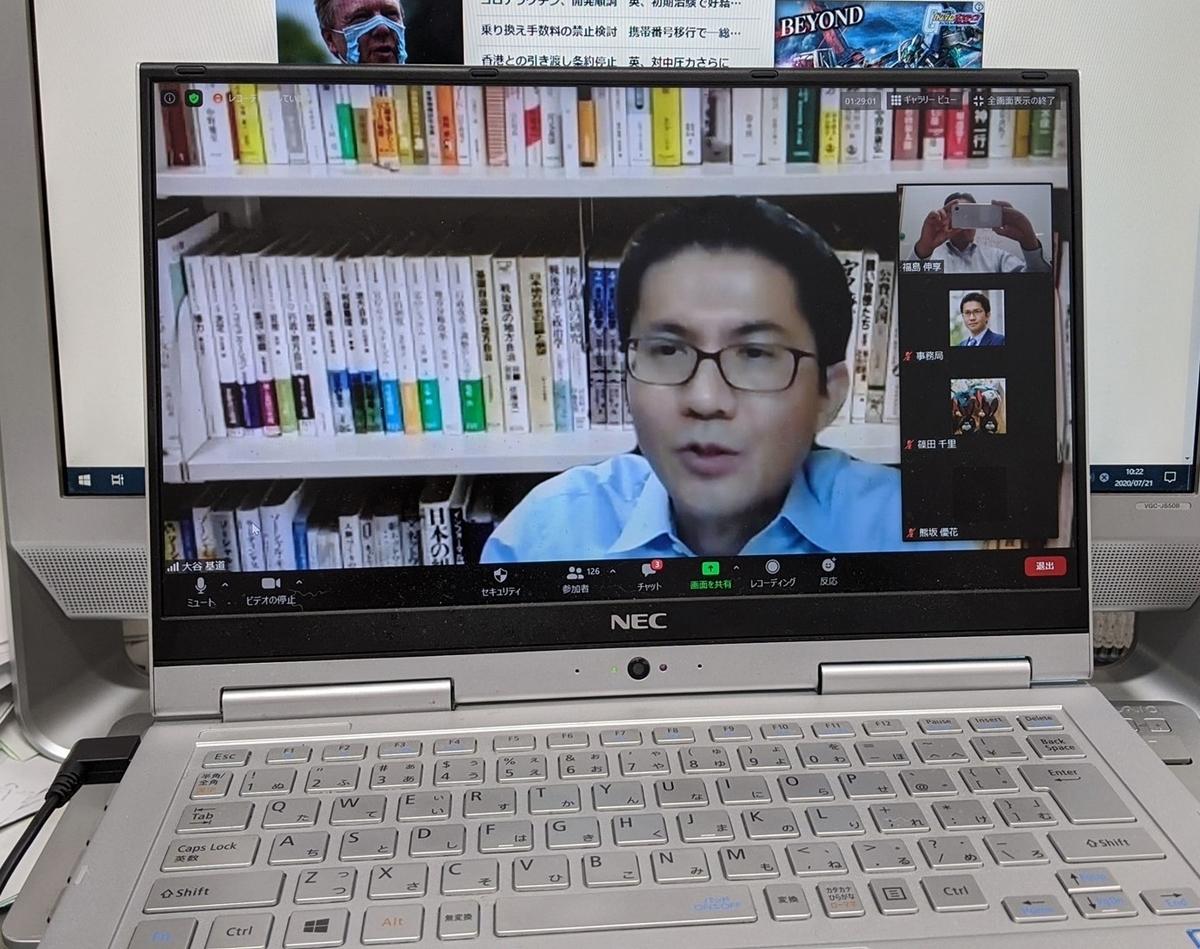 f:id:fukushima-nobuyuki:20210901003634j:plain
