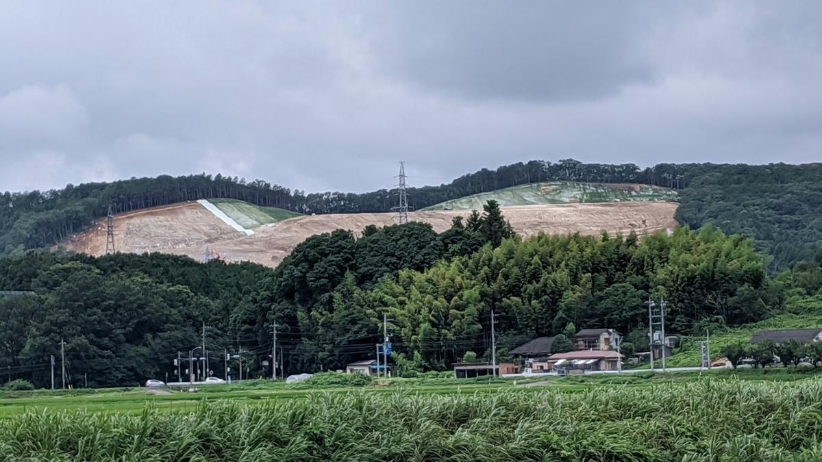 f:id:fukushima-nobuyuki:20210901013026j:plain