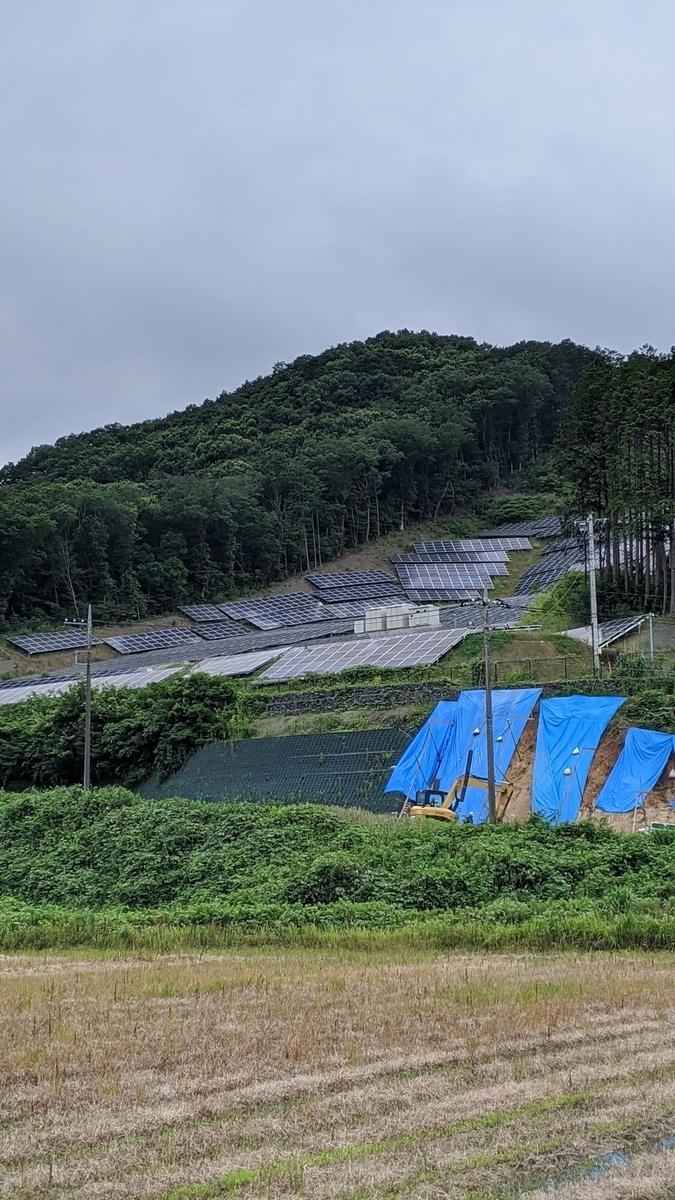 f:id:fukushima-nobuyuki:20210901013048j:plain