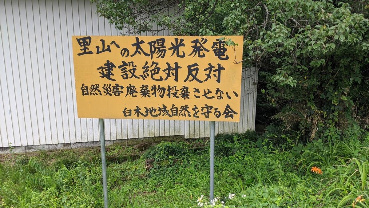 f:id:fukushima-nobuyuki:20210901013225j:plain