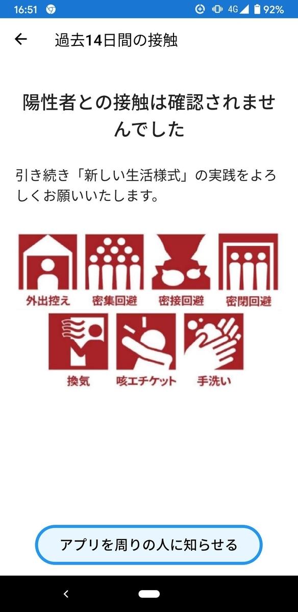 f:id:fukushima-nobuyuki:20210901015124j:plain