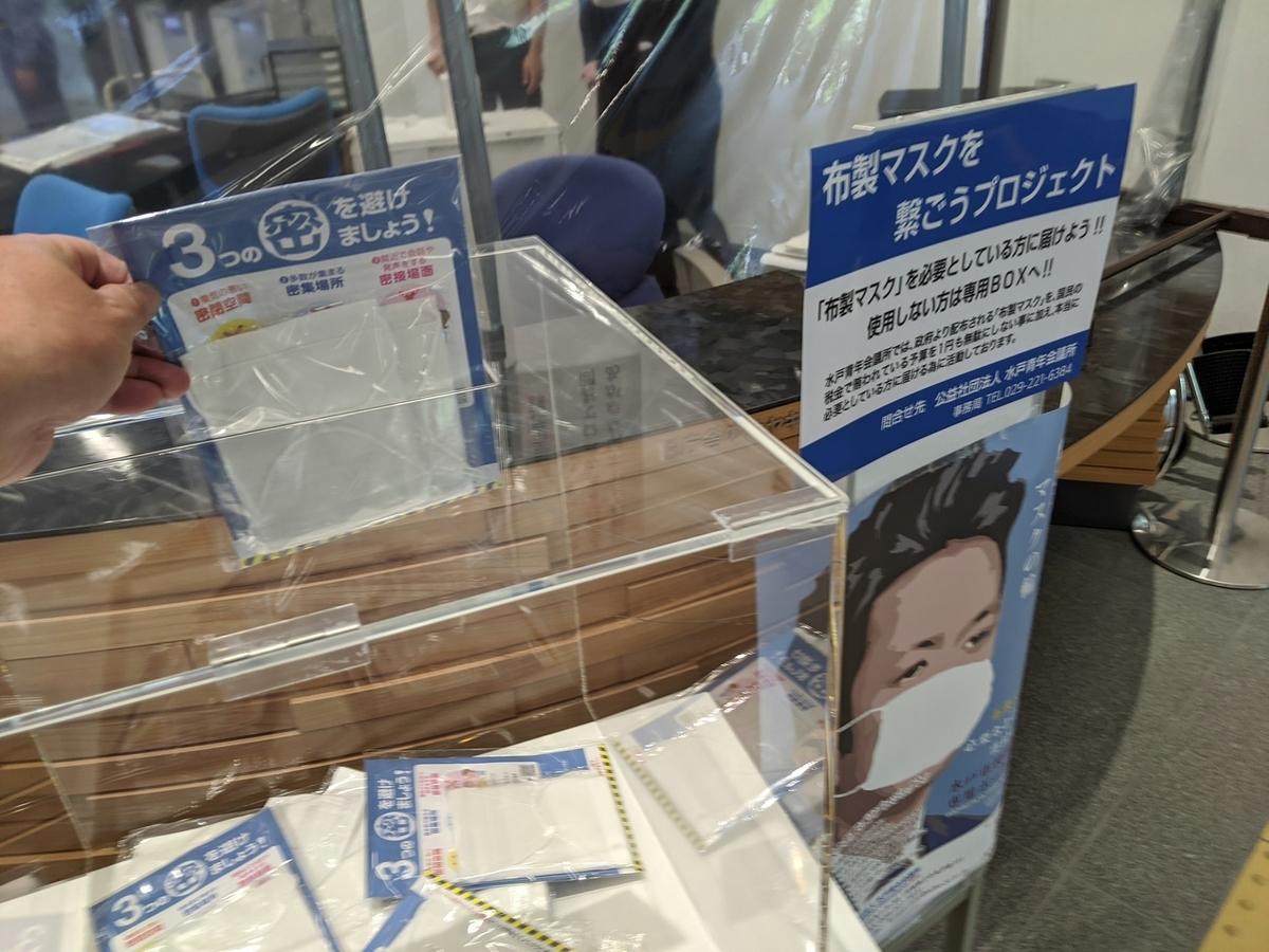 f:id:fukushima-nobuyuki:20210904013821j:plain