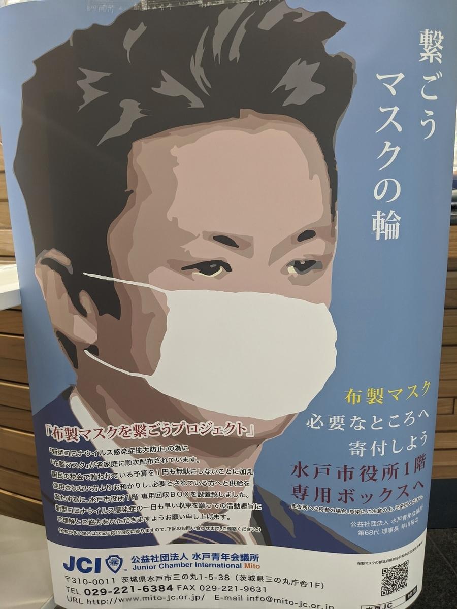 f:id:fukushima-nobuyuki:20210904013848j:plain