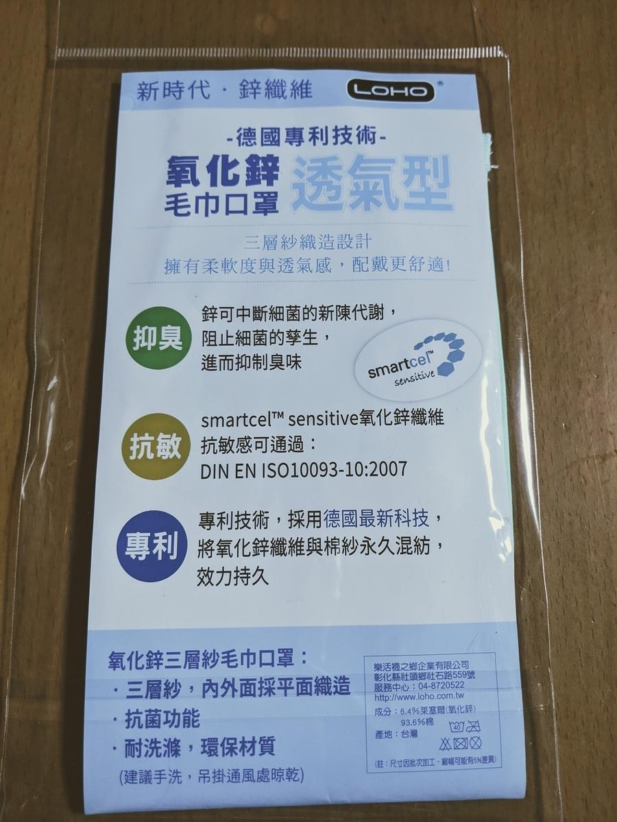 f:id:fukushima-nobuyuki:20210904032944j:plain