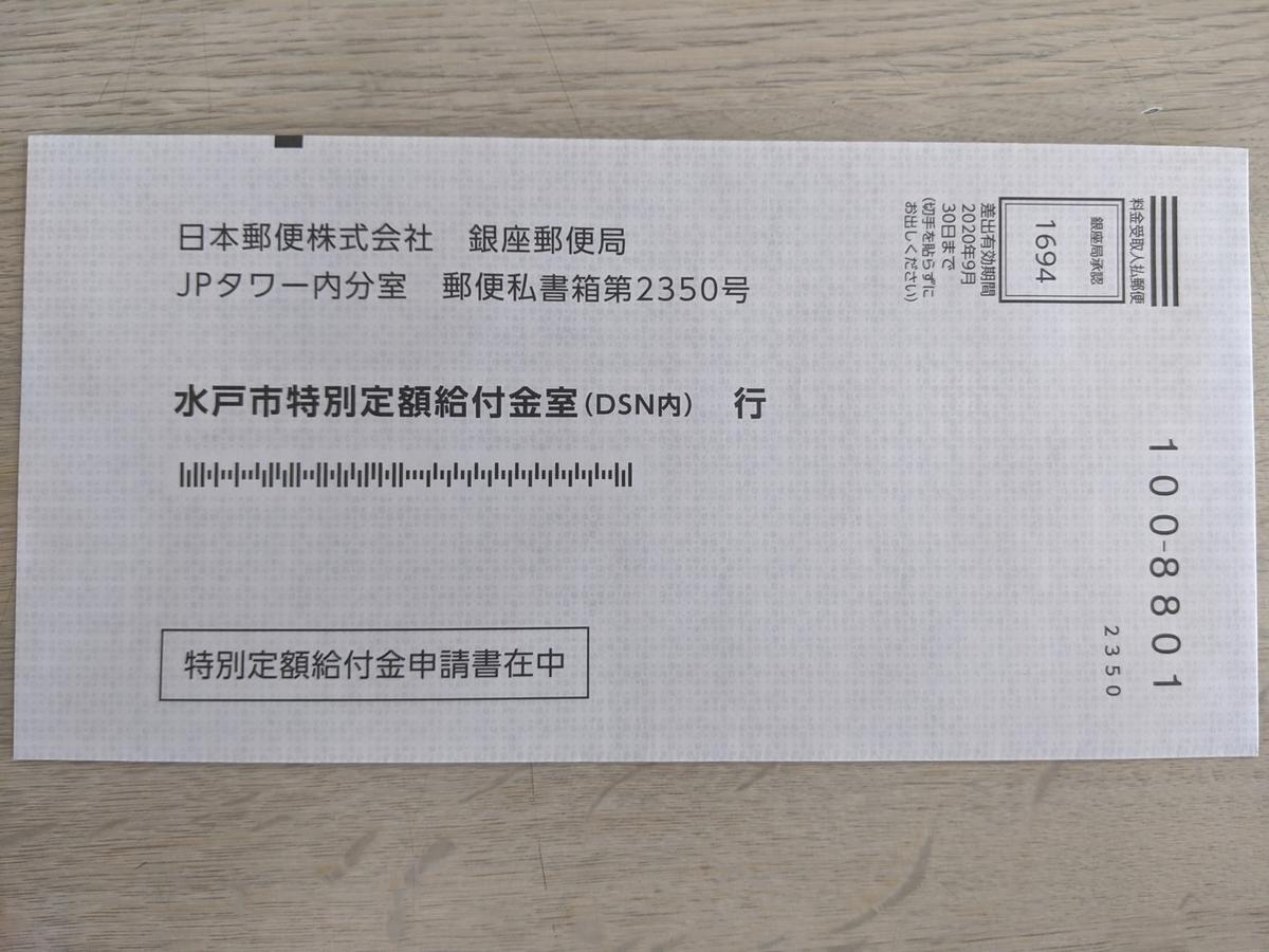 f:id:fukushima-nobuyuki:20210905003001j:plain
