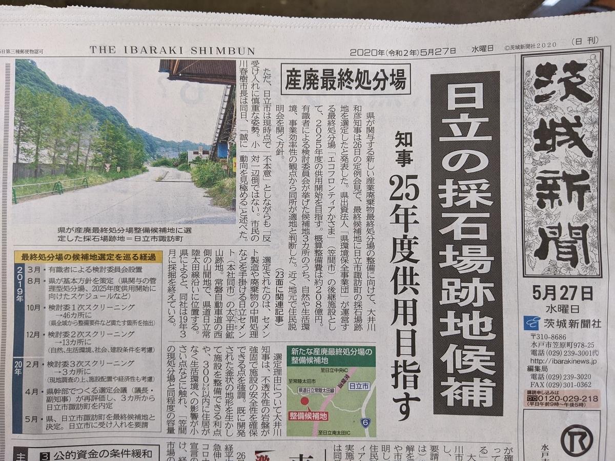 f:id:fukushima-nobuyuki:20210905022450j:plain