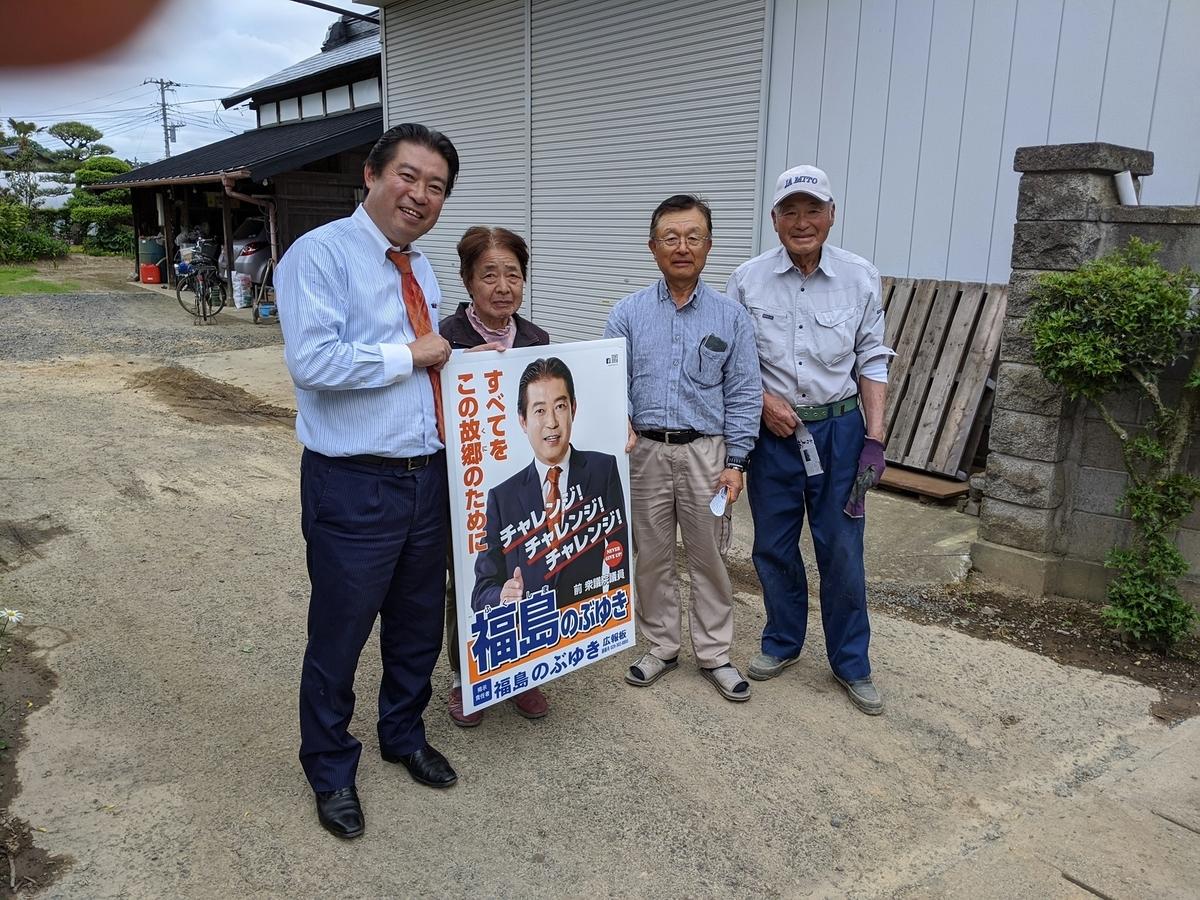 f:id:fukushima-nobuyuki:20210905031846j:plain