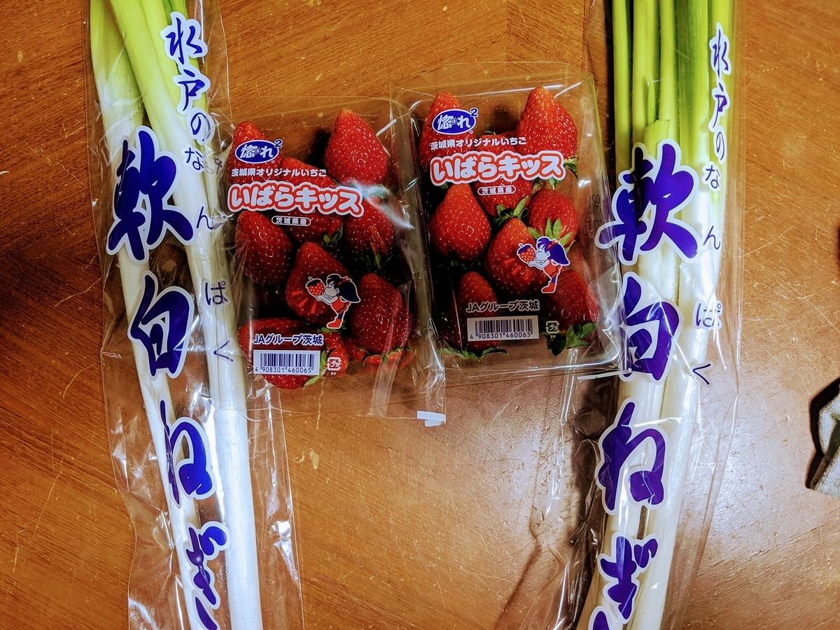 f:id:fukushima-nobuyuki:20210905031903j:plain
