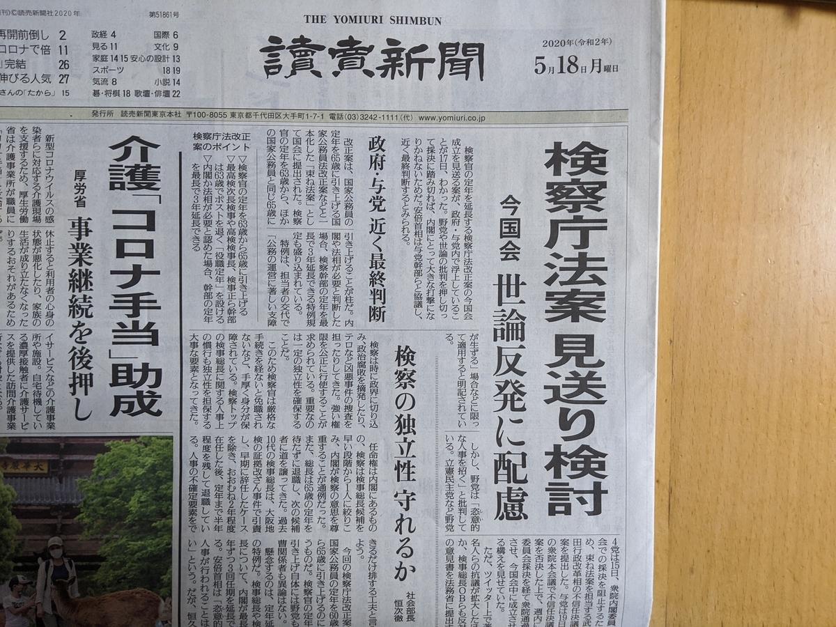 f:id:fukushima-nobuyuki:20210905032416j:plain