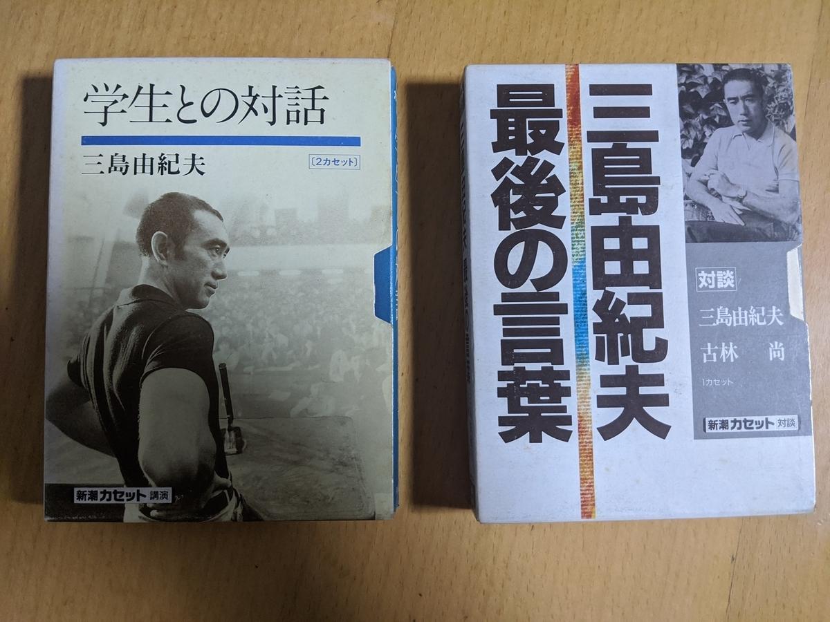 f:id:fukushima-nobuyuki:20210905033926j:plain