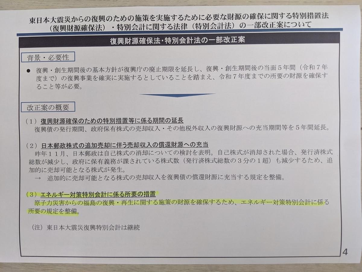 f:id:fukushima-nobuyuki:20210905035352j:plain
