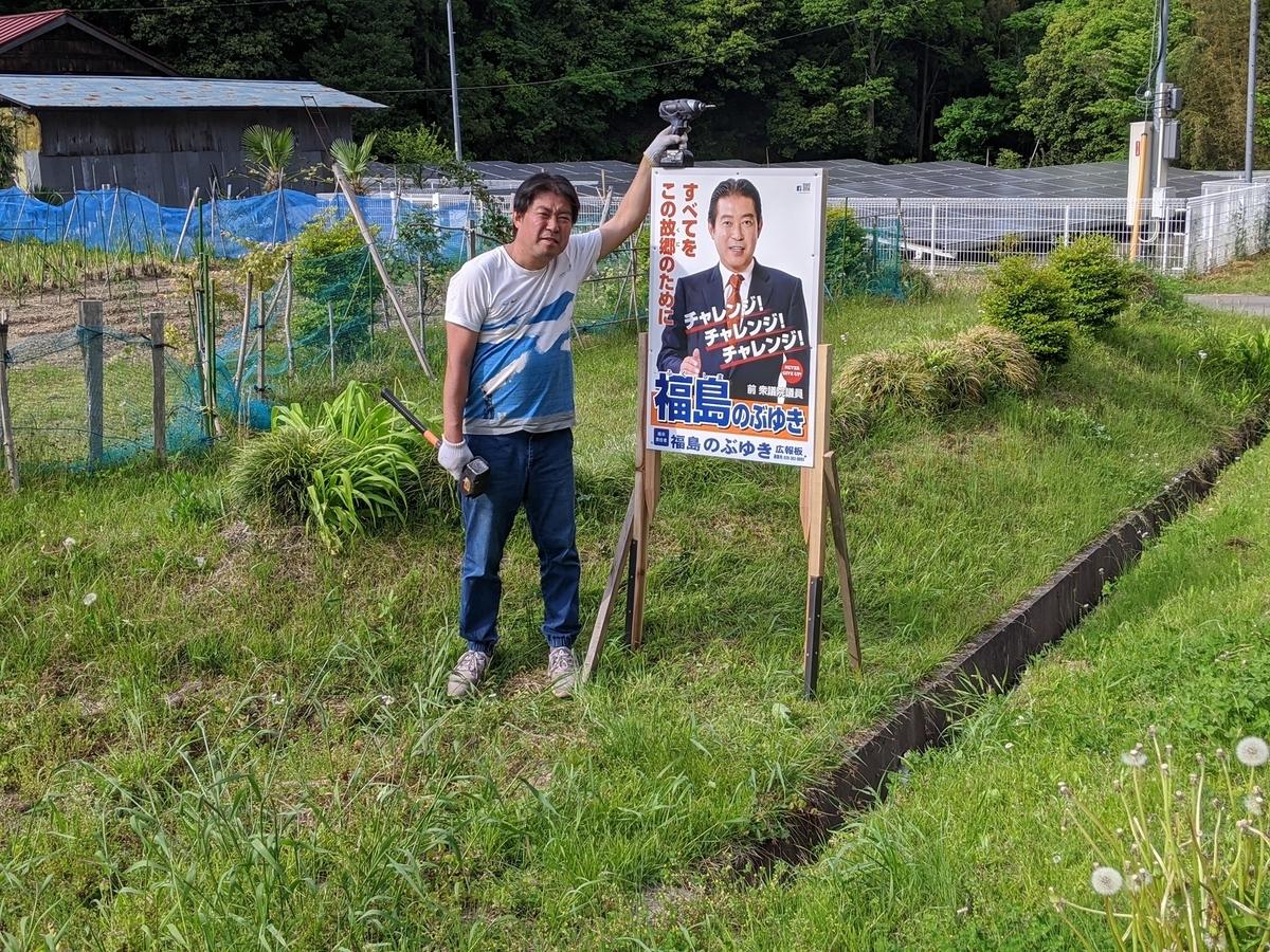 f:id:fukushima-nobuyuki:20210905040033j:plain