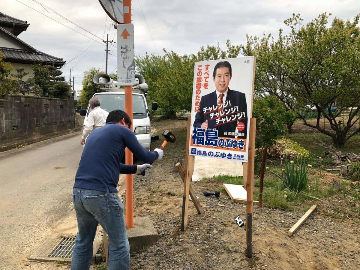 f:id:fukushima-nobuyuki:20210907122724j:plain