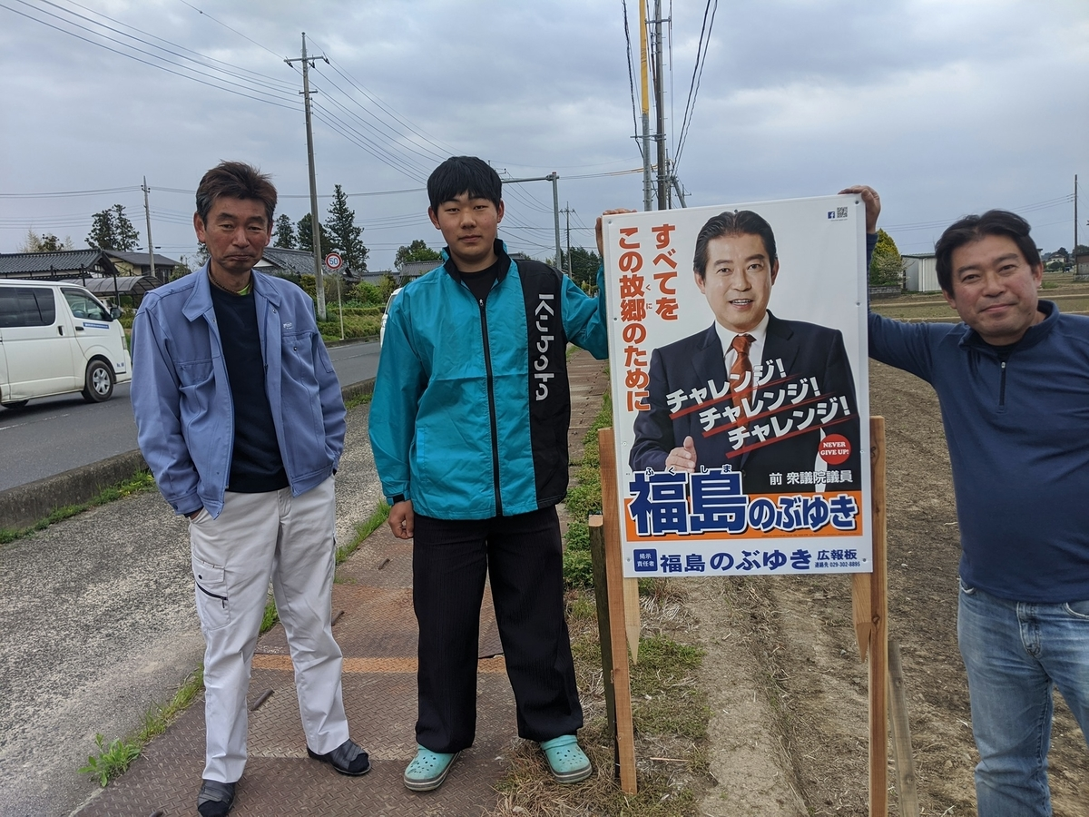f:id:fukushima-nobuyuki:20210907122745j:plain