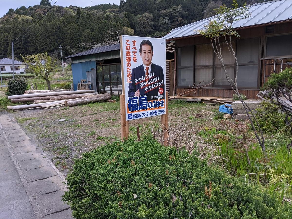f:id:fukushima-nobuyuki:20210907122807j:plain