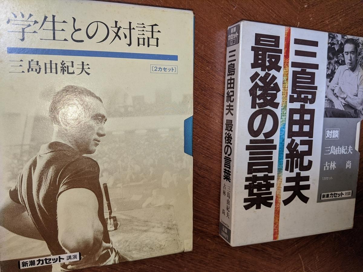 f:id:fukushima-nobuyuki:20210908013148j:plain