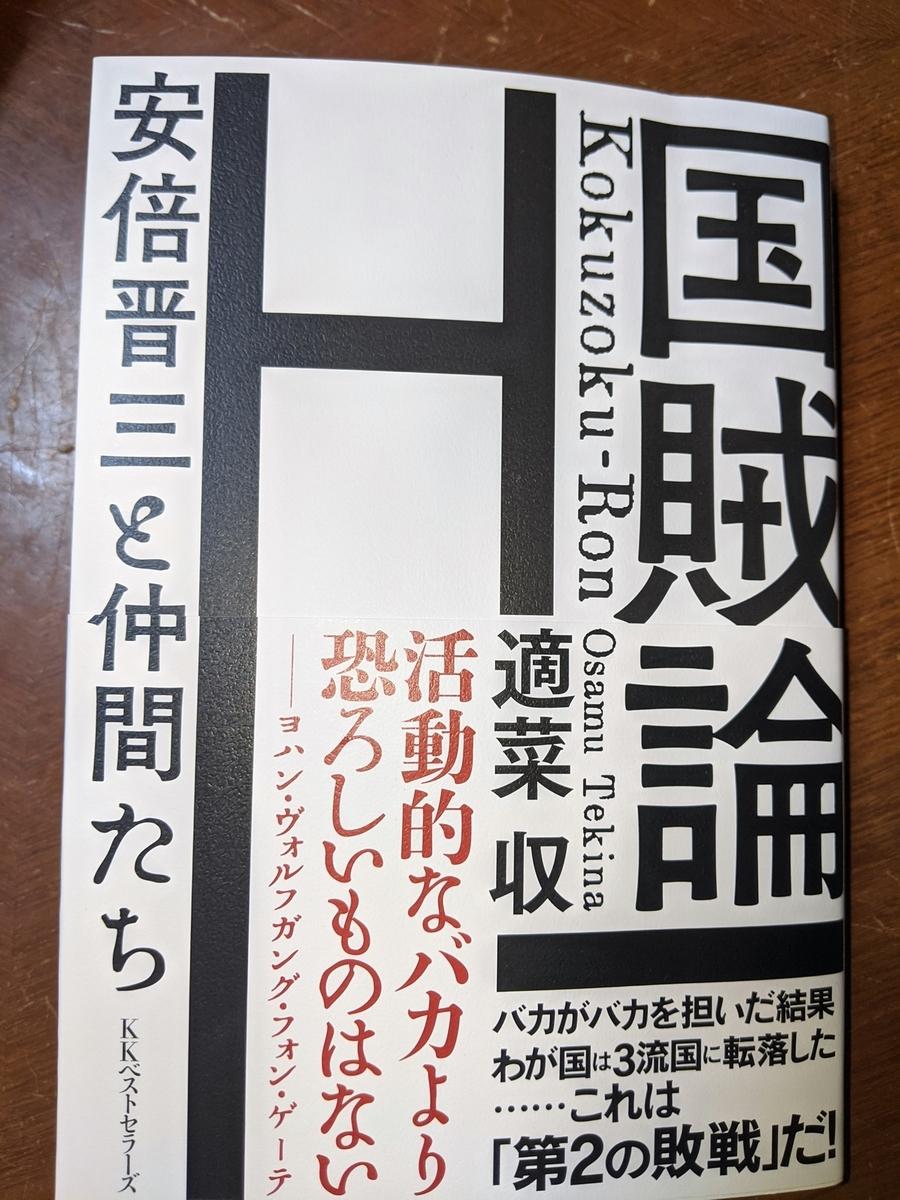 f:id:fukushima-nobuyuki:20210908013247j:plain