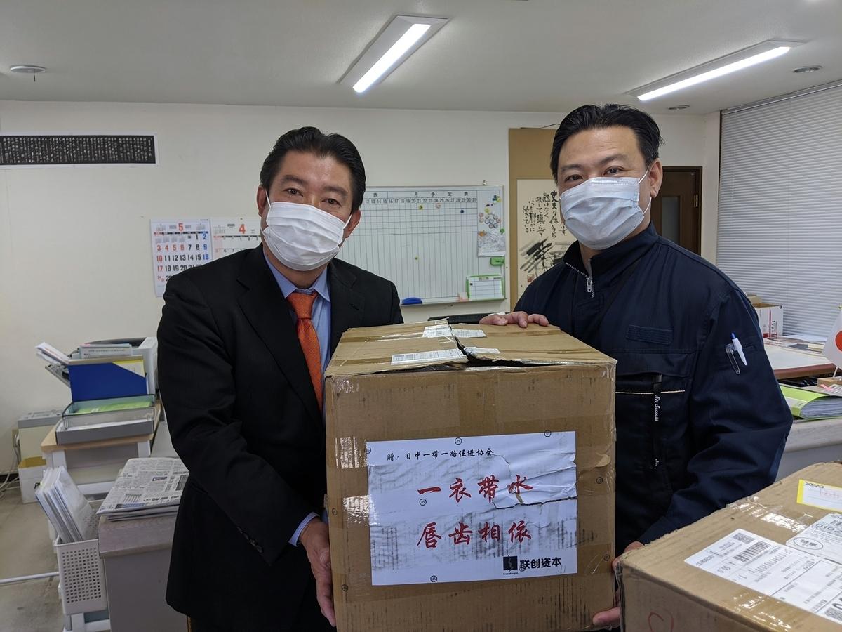 f:id:fukushima-nobuyuki:20210908015125j:plain