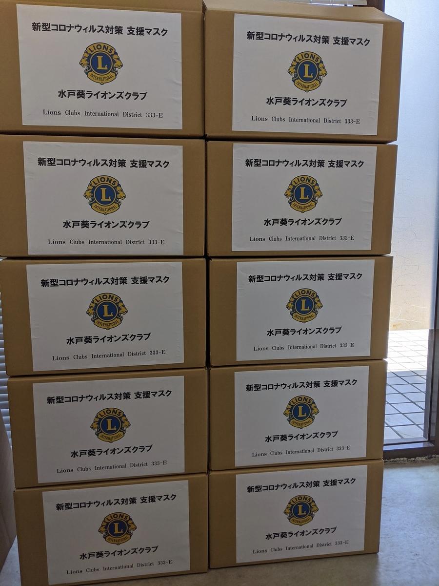 f:id:fukushima-nobuyuki:20210908015152j:plain