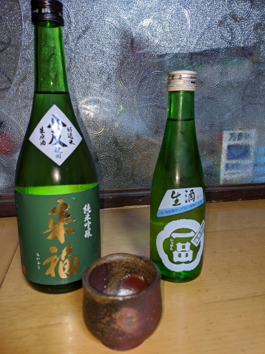 f:id:fukushima-nobuyuki:20210908015632j:plain