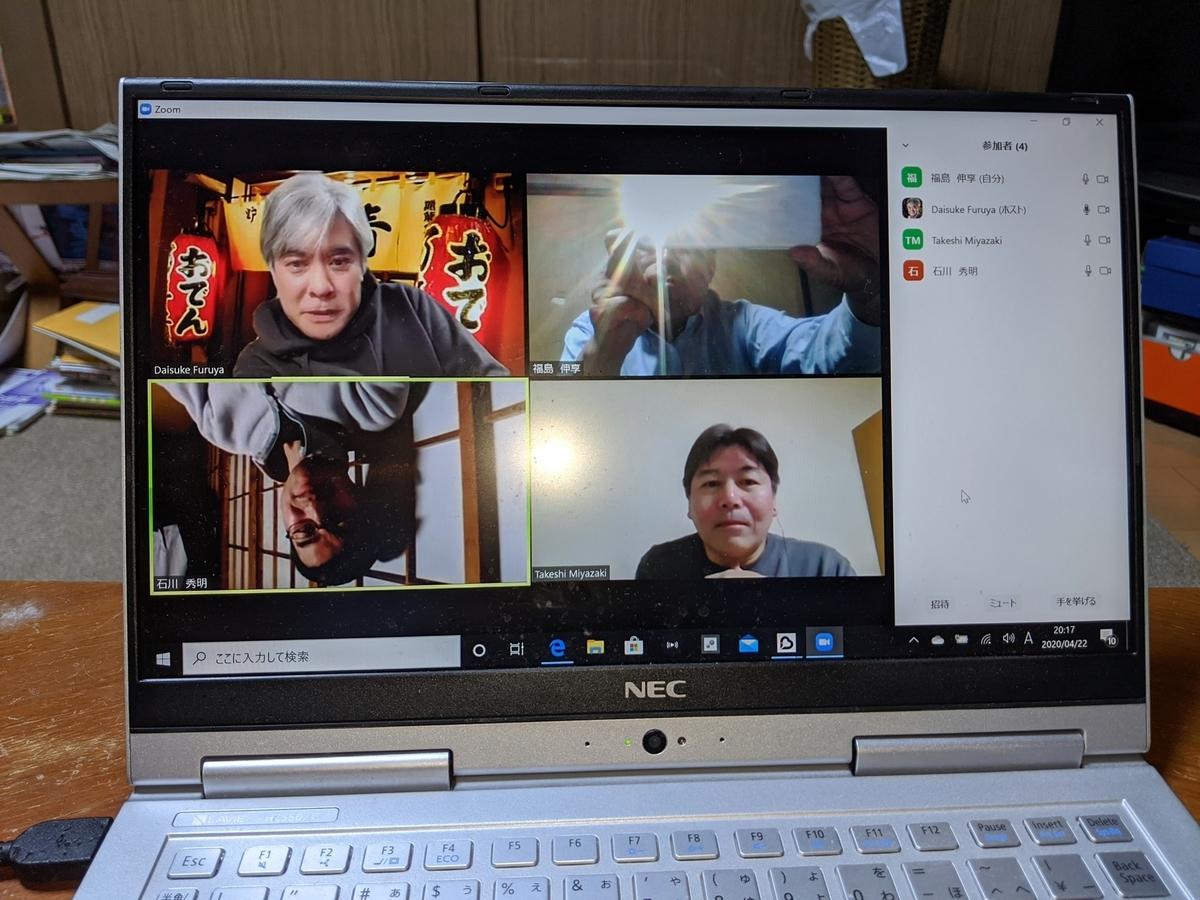 f:id:fukushima-nobuyuki:20210908015654j:plain