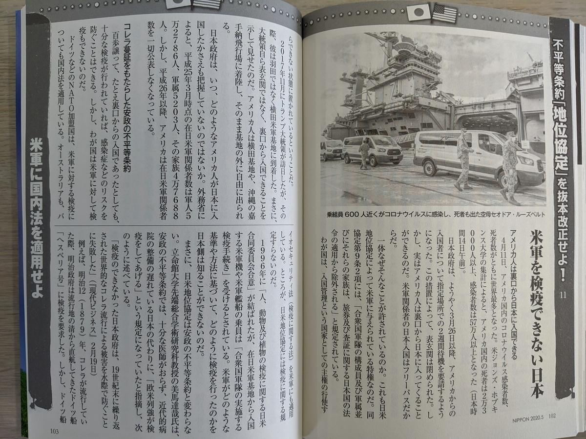 f:id:fukushima-nobuyuki:20210908020138j:plain