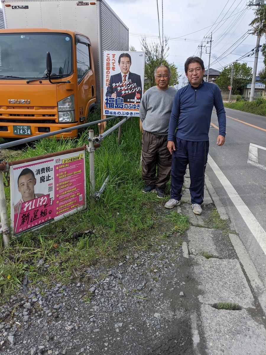 f:id:fukushima-nobuyuki:20210908020757j:plain