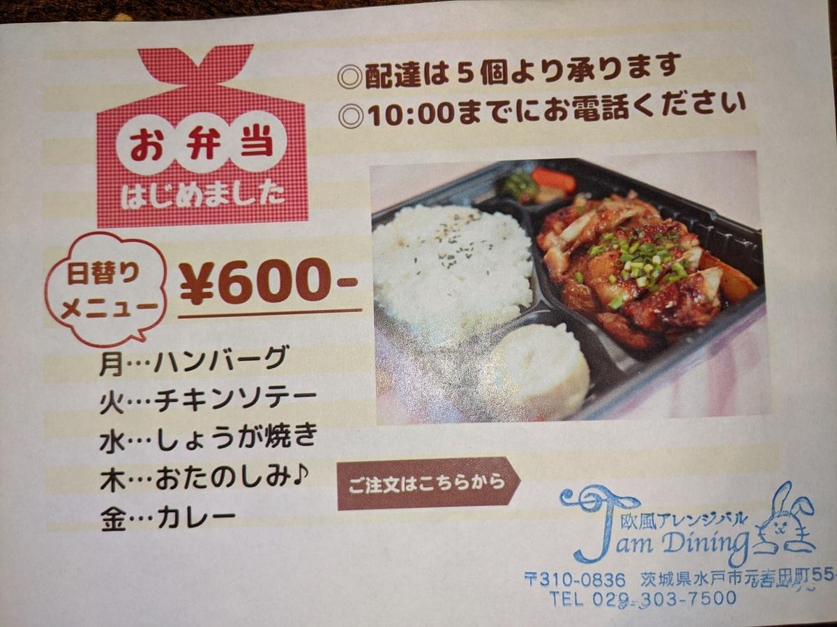 f:id:fukushima-nobuyuki:20210908024225j:plain