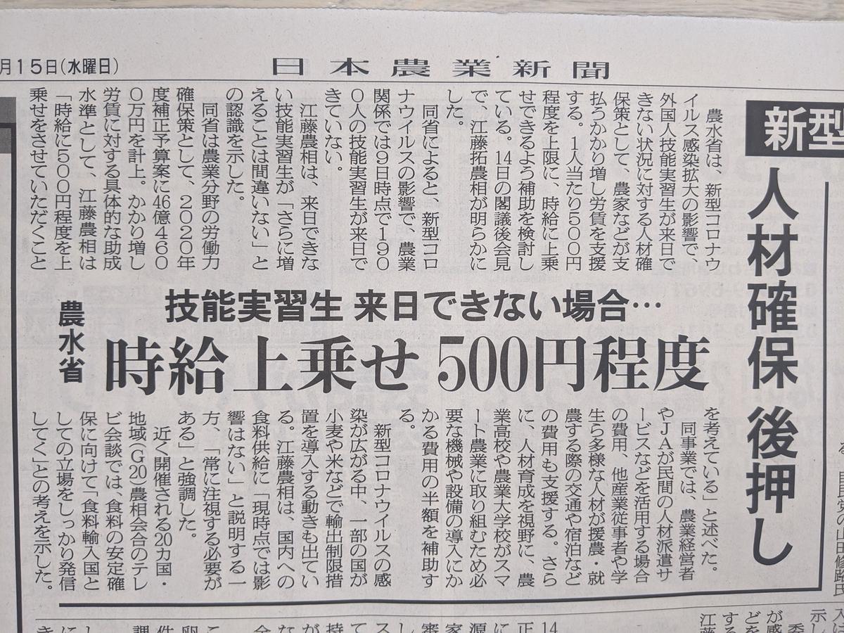 f:id:fukushima-nobuyuki:20210908031510j:plain