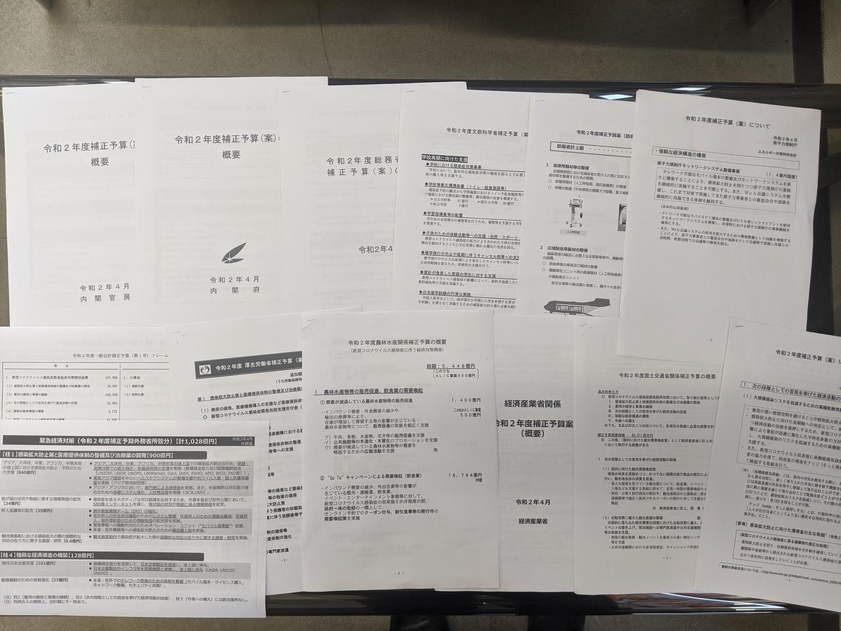 f:id:fukushima-nobuyuki:20210908031543j:plain