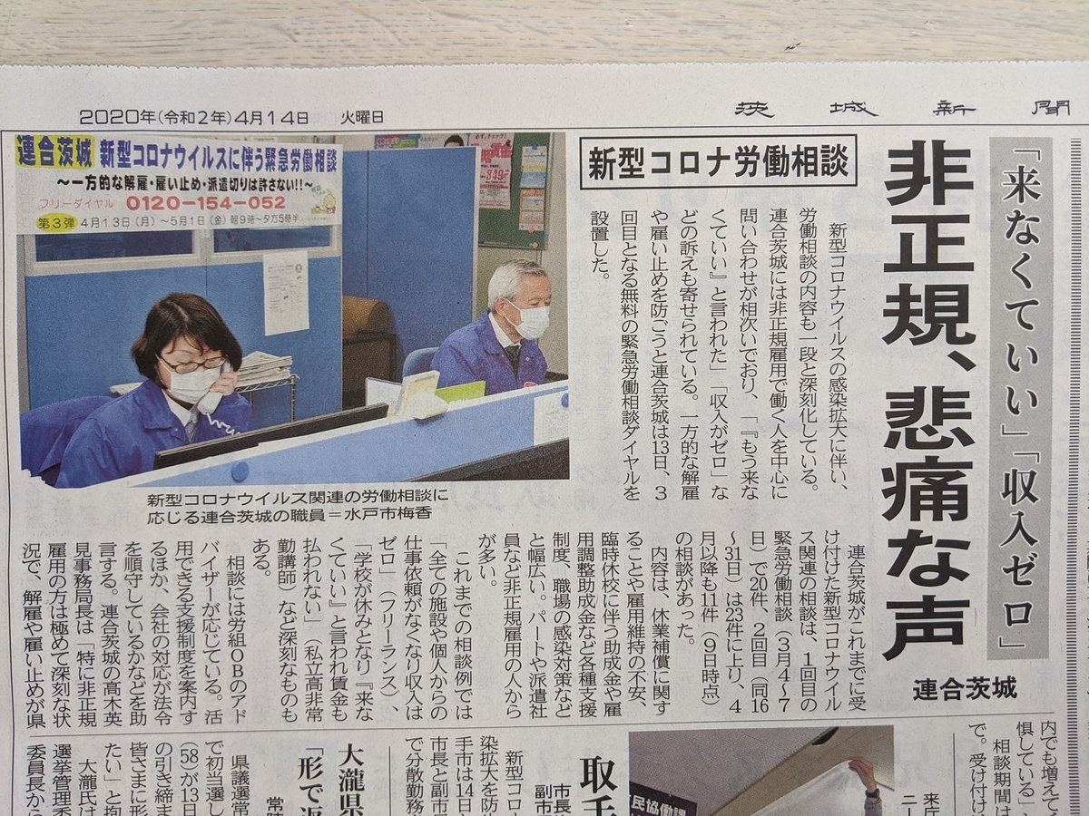 f:id:fukushima-nobuyuki:20210908031928j:plain