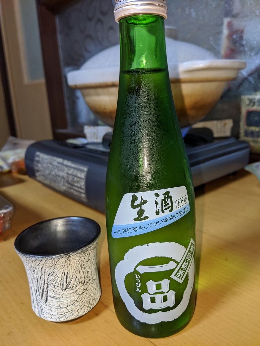 f:id:fukushima-nobuyuki:20210908032344j:plain