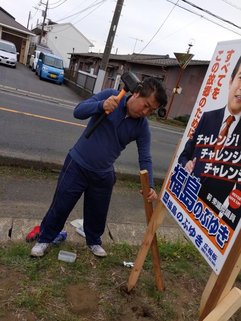 f:id:fukushima-nobuyuki:20210908033709j:plain