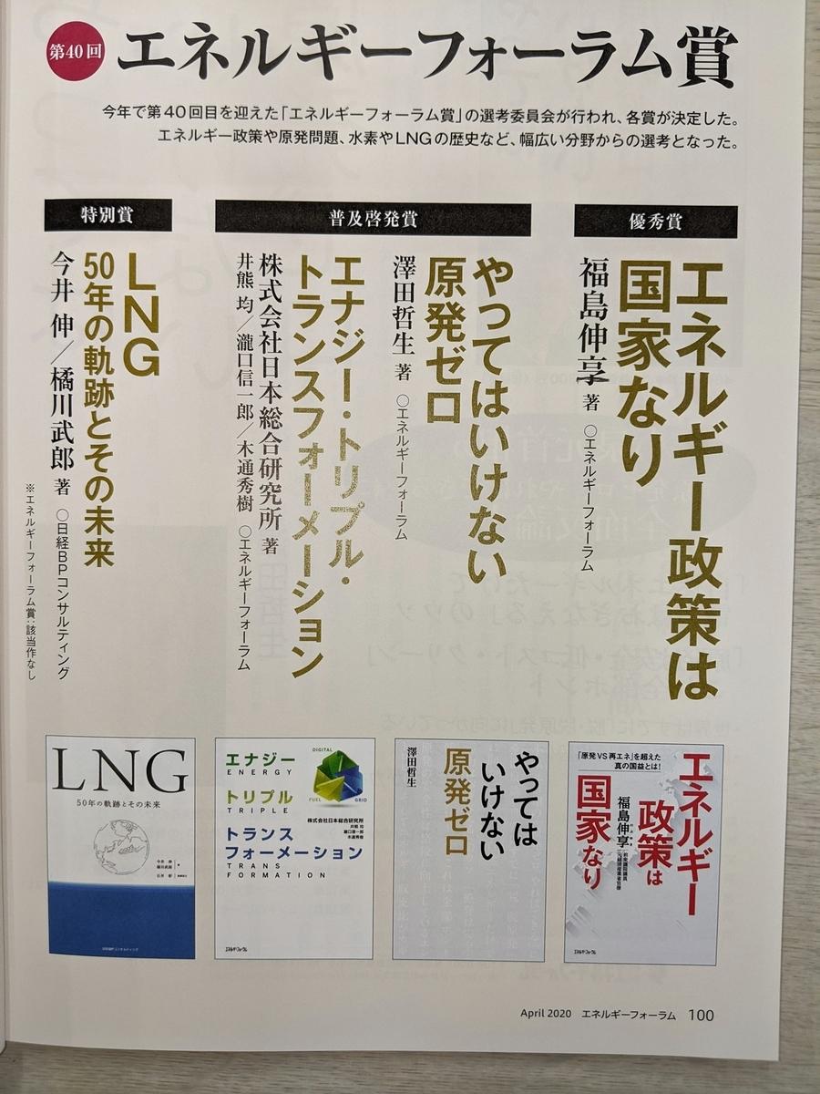 f:id:fukushima-nobuyuki:20210908035705j:plain