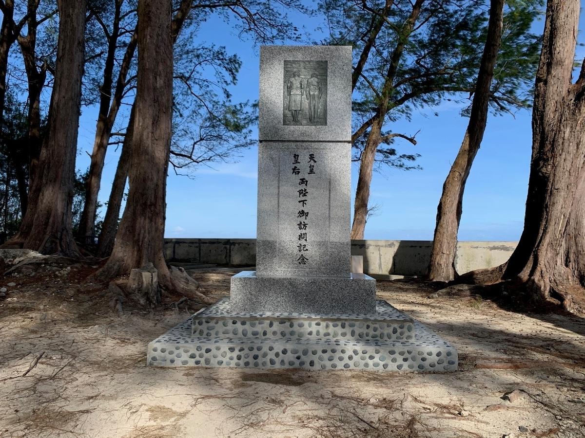 f:id:fukushima-nobuyuki:20210908040552j:plain