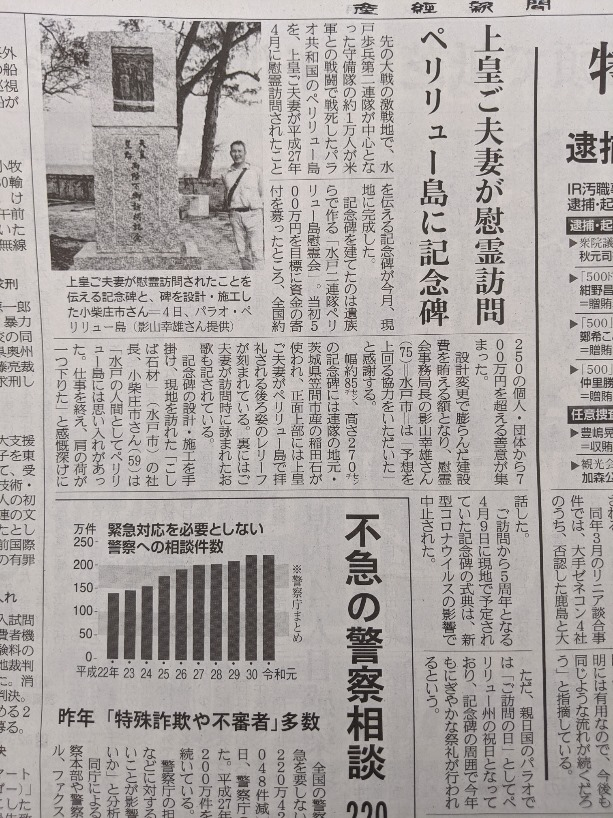 f:id:fukushima-nobuyuki:20210908040651j:plain