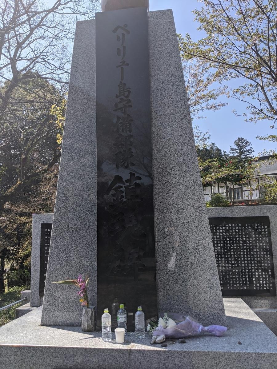 f:id:fukushima-nobuyuki:20210908040818j:plain