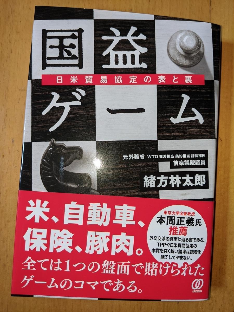 f:id:fukushima-nobuyuki:20210909004654j:plain
