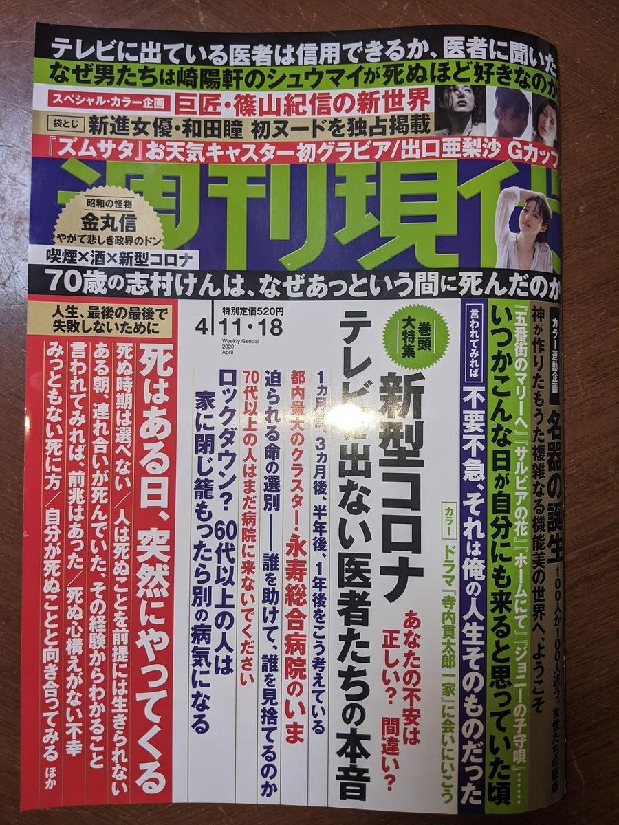 f:id:fukushima-nobuyuki:20210909005913j:plain