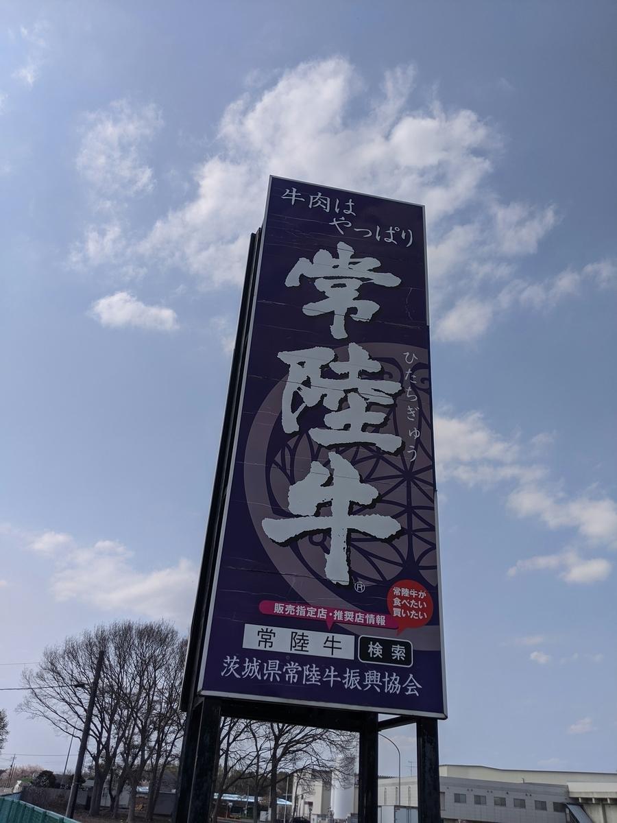 f:id:fukushima-nobuyuki:20210909013226j:plain