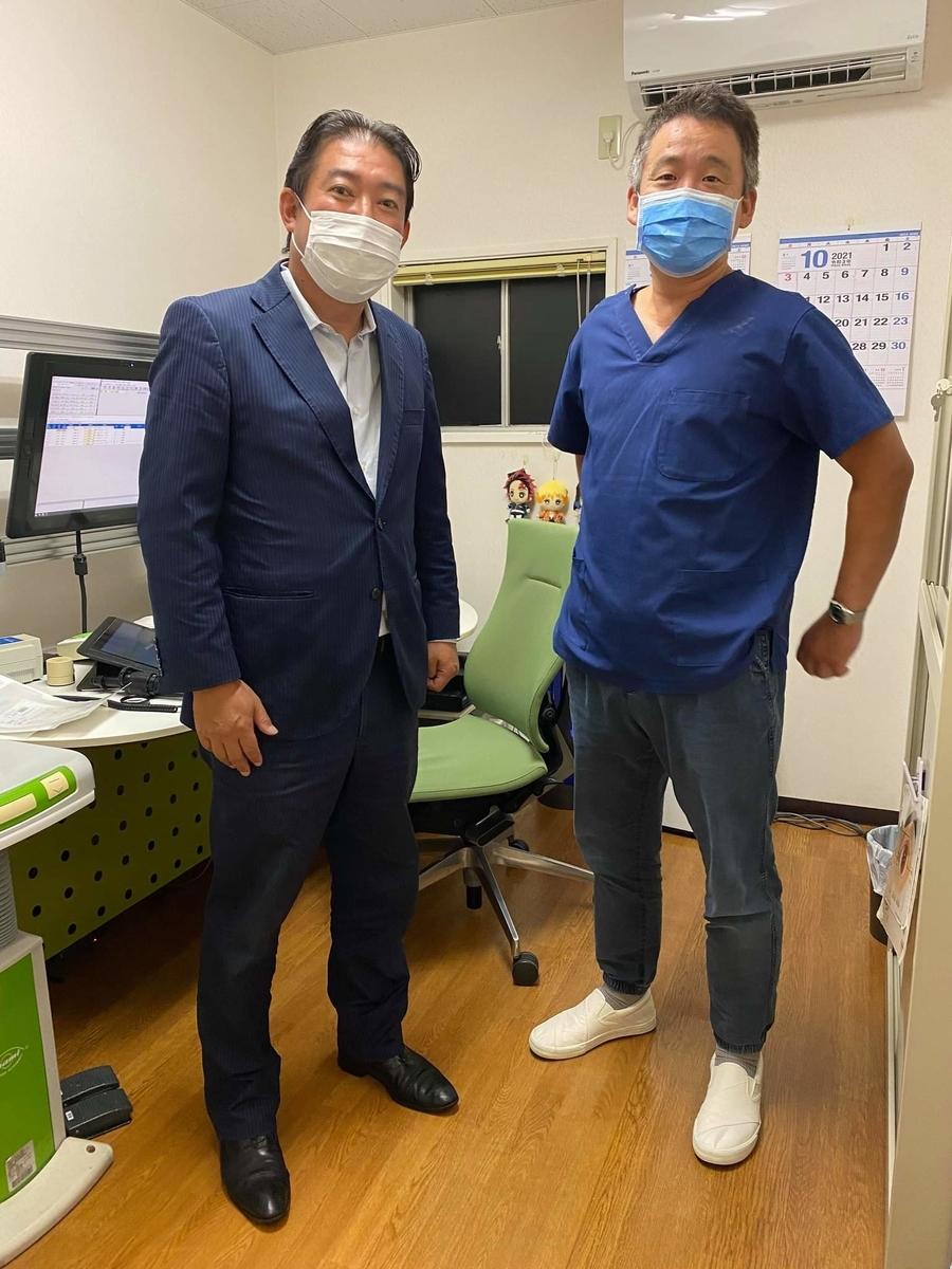 f:id:fukushima-nobuyuki:20210910004923j:plain