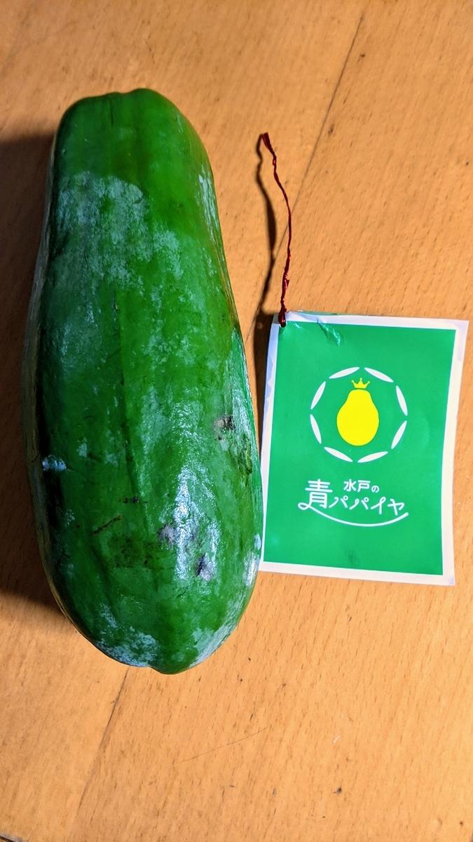 f:id:fukushima-nobuyuki:20210913010314j:plain