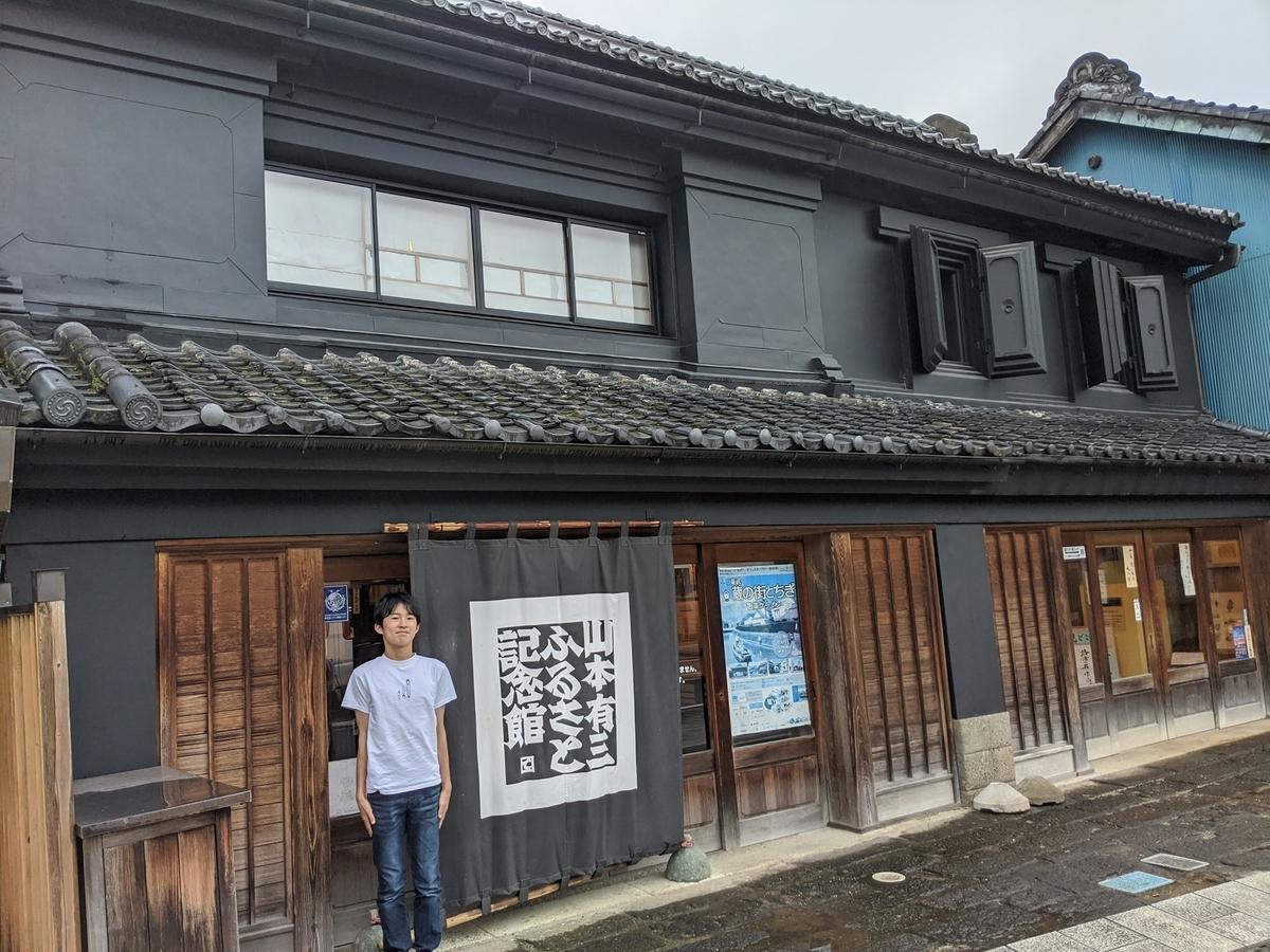 f:id:fukushima-nobuyuki:20210917203140j:plain