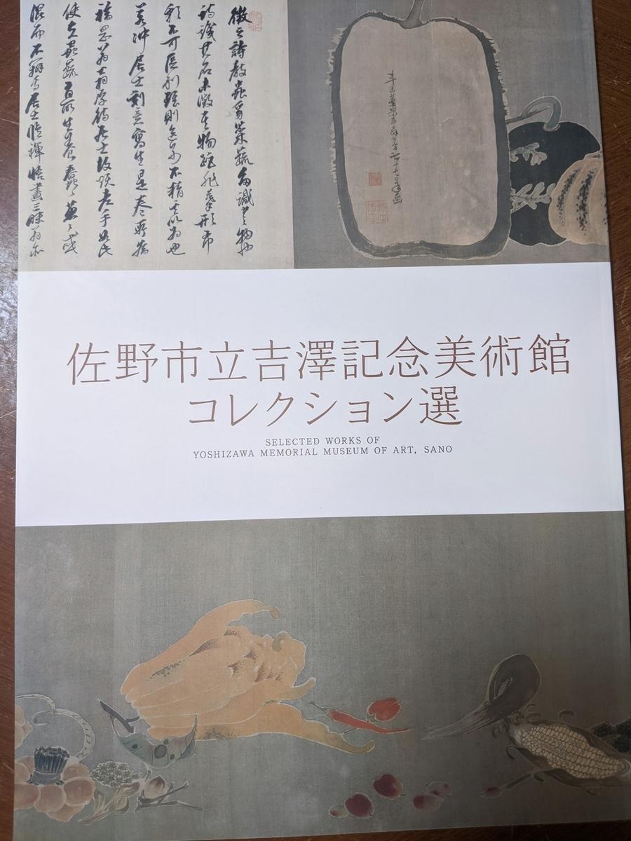 f:id:fukushima-nobuyuki:20210917203301j:plain