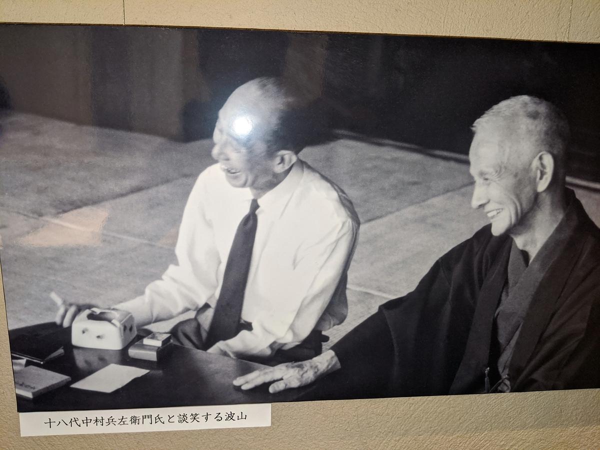 f:id:fukushima-nobuyuki:20210917203320j:plain