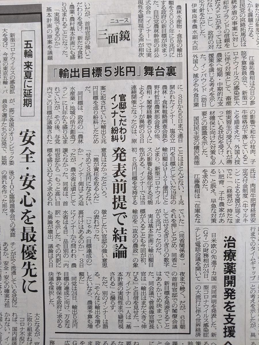 f:id:fukushima-nobuyuki:20210917205045j:plain