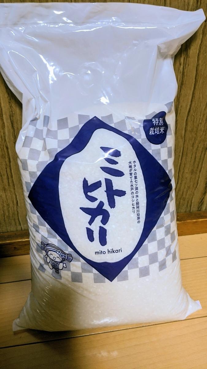 f:id:fukushima-nobuyuki:20210918183641j:plain