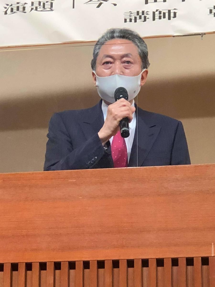 f:id:fukushima-nobuyuki:20210923030254j:plain